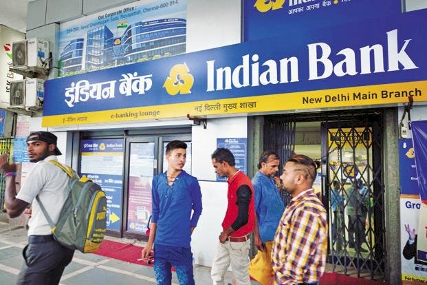 Indian Bank Recruitment 2020: Indian Bank SO Recruitment 2020 Released!!!