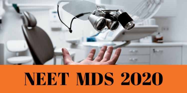 NEET MDS results for all India quota seats have been declared