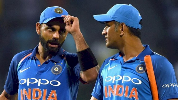 MS Dhoni to retire from ODI today, Virat Kohli tweets the cherished moment went viral