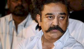 Actor Kamalhassan supports Surya on National Educational Policy