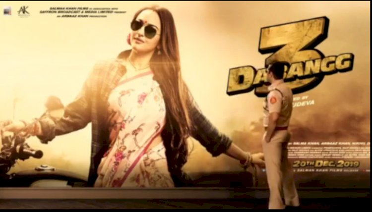 Dabangg 3 new poster: Salman Khan introduces Sonakshi Sinha as his super sexy Mrs.Rajjoo