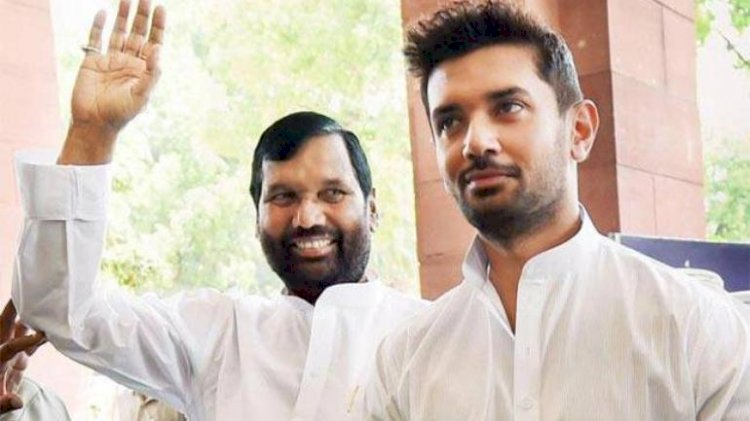 Chirag Paswan's LJP decides to go solo on 50 seats, deserts BJP
