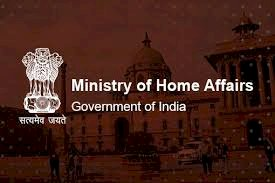 Home Ministry declared that 609 people are under detention in J&K