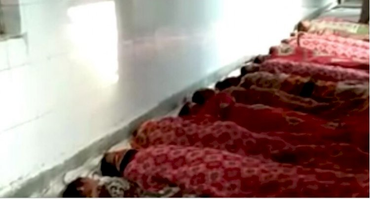 41 women made to lie on floor after sterilization in Vidisha: Medical Negligence in MP