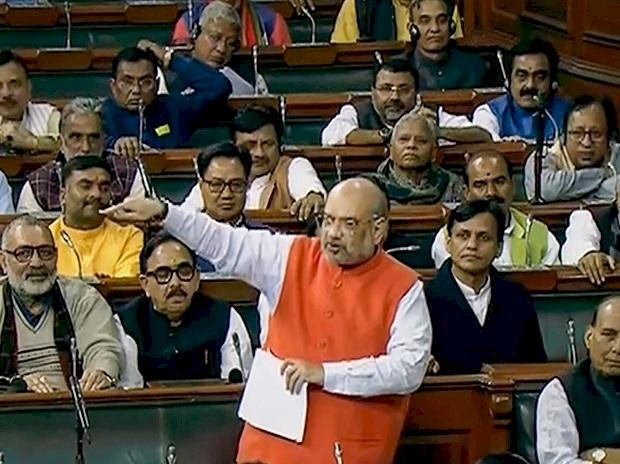 Citizenship Bill bring relief to lakhs of people: Amit Shah