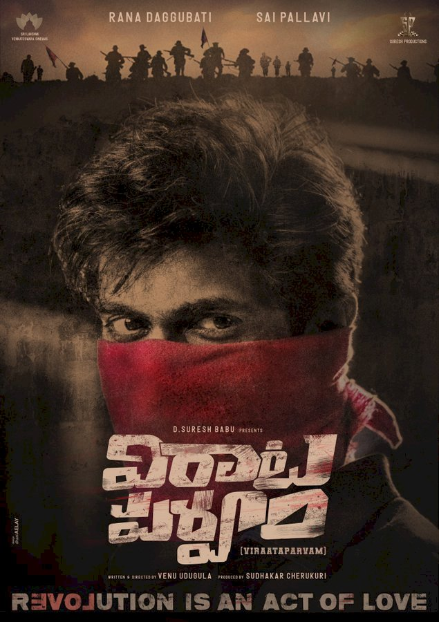 Rana Daggupati's First look of Virataparvam released today