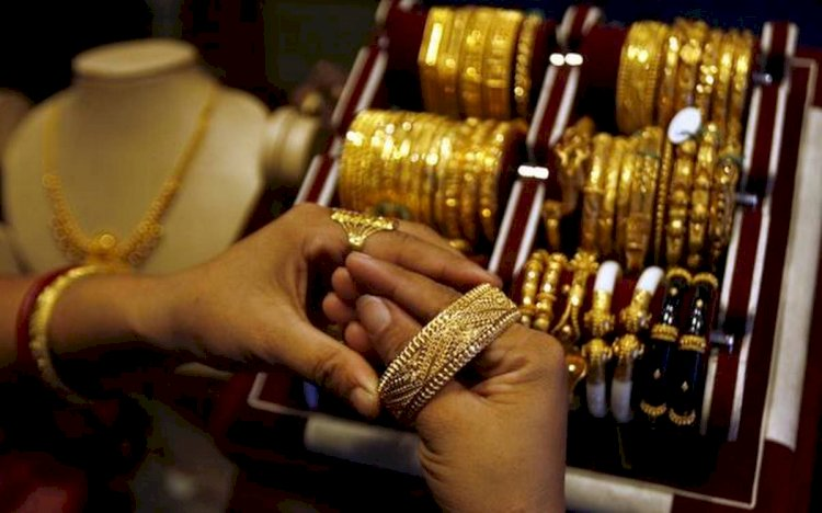 Gold prices are expected to trade higher today