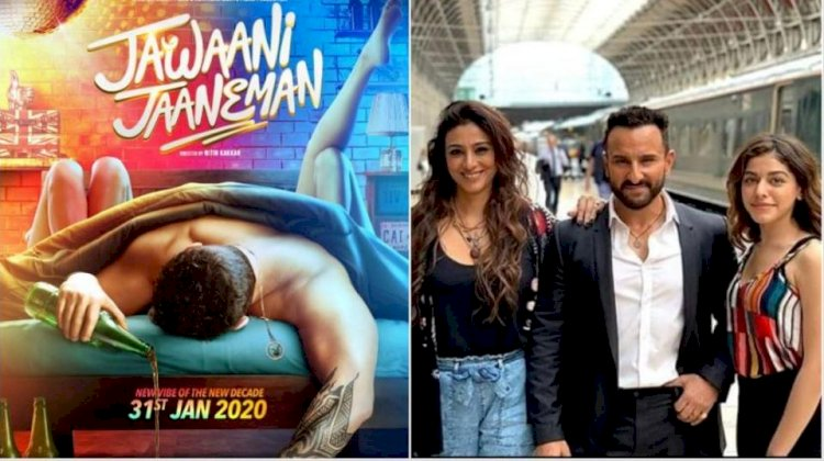 Saif's Jawani Jaaneman film to release on January 31