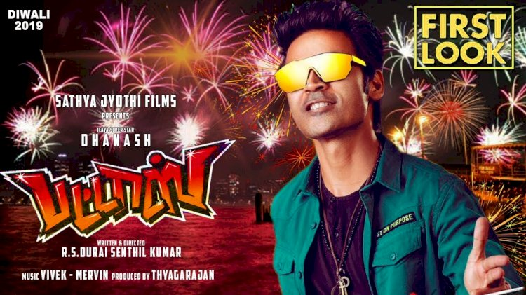 Dhanush's Pattas all set to release on January 15