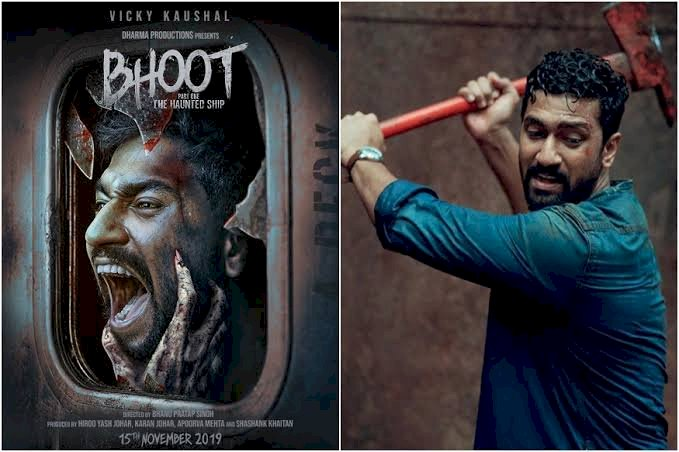 Vicky Kaushal's Bhoot movie trailer released