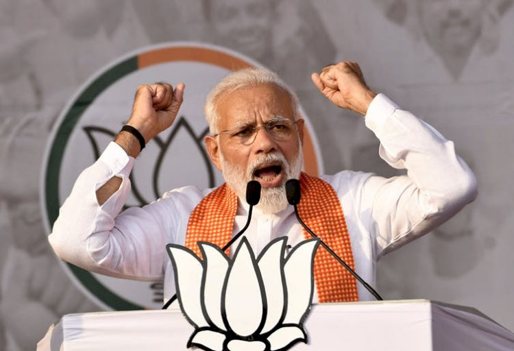 Modi Announces Setting Up of Trust to Construct Ram Temple in Ayodhya