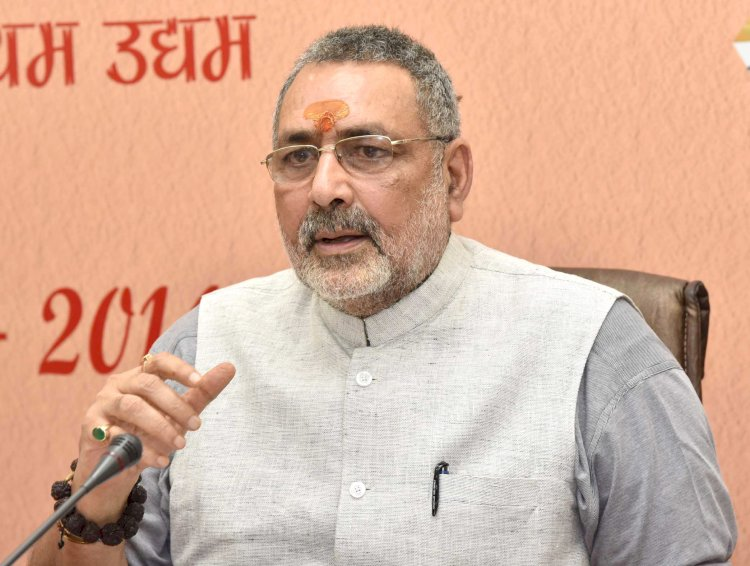 Union Minister Giriraj Singh says Shaheen Bagh training squads of suicide bombers