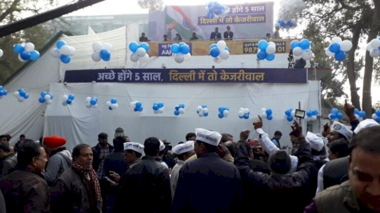 AAP office decorated ahead of Delhi election results
