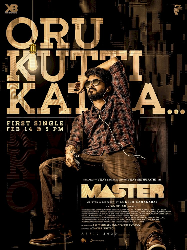 'Oru Kutti Kathai': First single from Vijay's 'Master' to release on Friday
