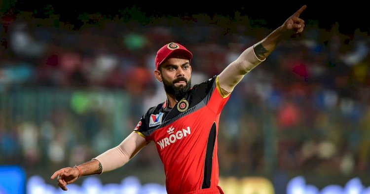 IPL trophy has been loading for 11 years: Fans troll RCB