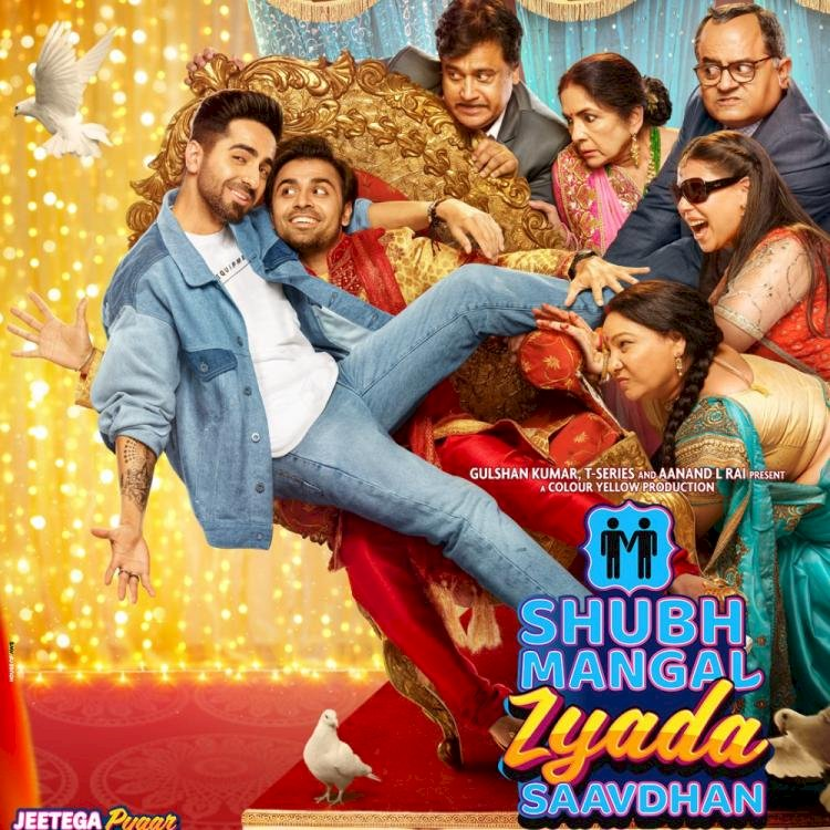 Shubh Mangal Zyada Saavdhan box office collection : Day 8