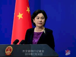 Ties With India Will Emerge Stronger, Scale New Heights After COVID-19: China