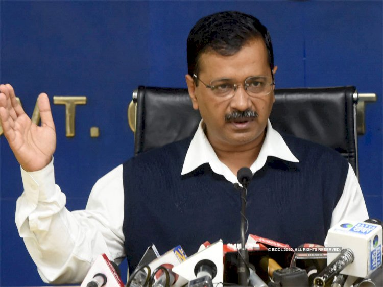 Decision to continue the lockdown should be taken on a national level : Arvind Kejriwal told PM Modi in video conference
