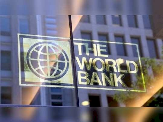 World Bank sees FY21 India growth at 1.5-2.85% - slowest since economic reforms three decades back