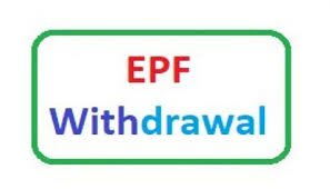 How to withdraw EPF money?