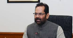 Offer prayers from home: Mukhtar Naqvi to Muslims on Ramzan