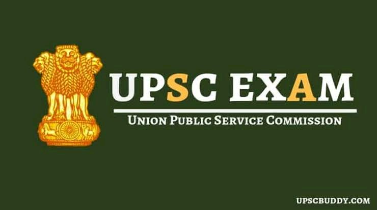 UPSC civil services prelims 2020 postponed, new date to be announced on May 20