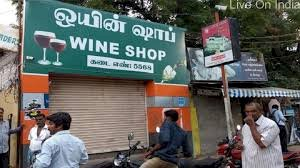 Sale of liquor only to customers wearing masks: Madras HC's rules for TASMACs