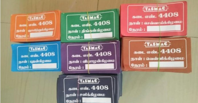 TASMAC to issue colour-coded token to control crowd outside liquor shops