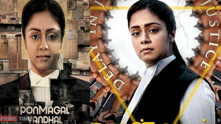 Ponmagal Vandhal motion poster out: Jyotika's film promises to be an intense courtroom drama