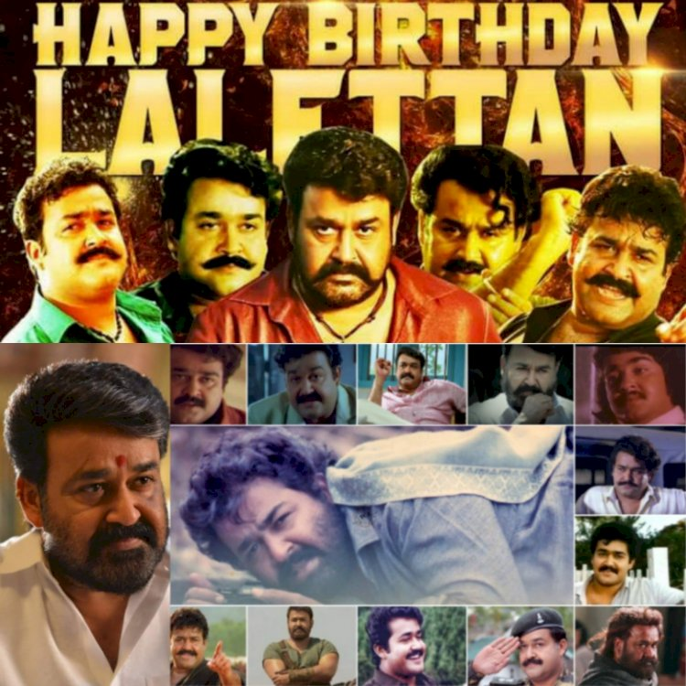 Happy Birthday Mohanlal: Fans pour in their wishes on his special day