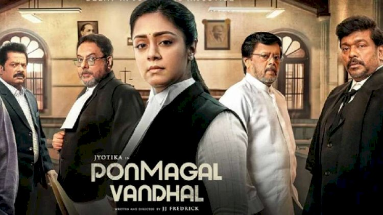 Ponmagal Vandhal trailer out: Jyotika fights hard in court for justice