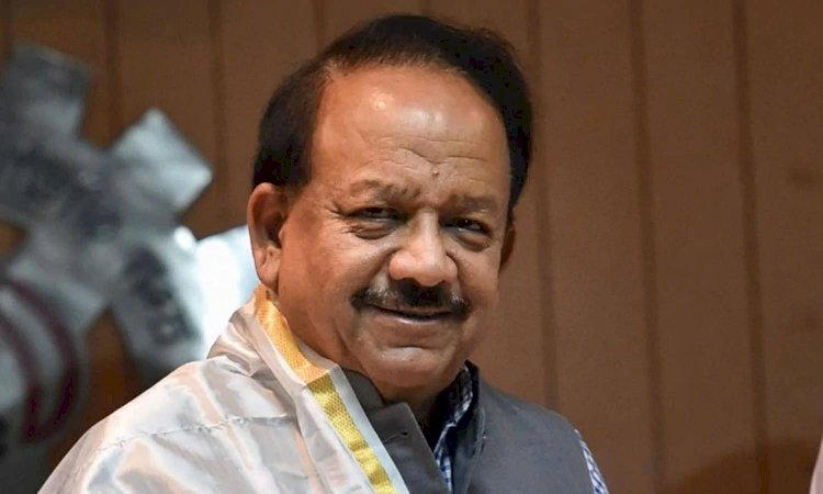 Harsh Vardhan slams AAP for accusing RML of inaccurate testing, says not time to do politics