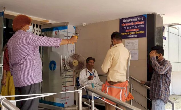 No-Mask-For-30-Seconds rule at Madhya Pradesh Banks, Jewellery Shops