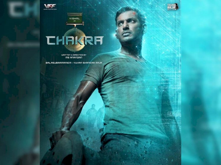 Chakra trailer out: Vishal and Shraddha Srinath film is an intense action-thriller