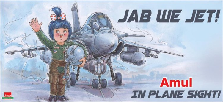 Jab We Jet: Amul releases new doodle to welcome Rafale fighter jets
