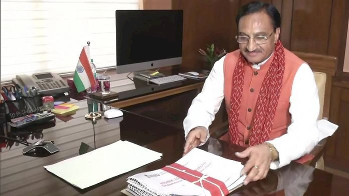HRD Ministry releases New Education Plan 2020 for schools and universities