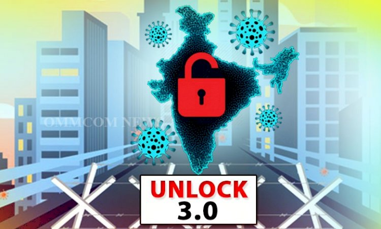 Unlock 3.0 guidelines: Gyms to open, night curfew to end; schools, bars, theatres remain shut