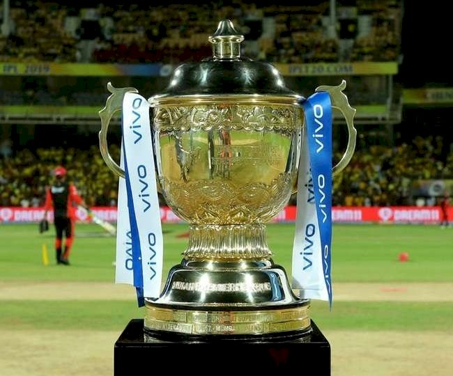 IPL 2020: VIVO sponsorship suspended, confirms BCCI