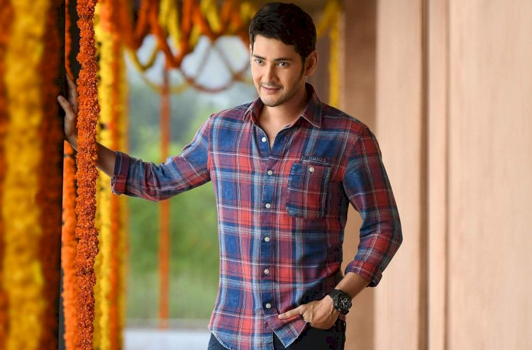 Mahesh Babu requests fans to avoid social gathering on his birthday: Please stay safe