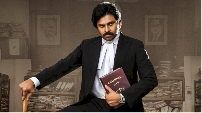 Powerstar Birthday Special : Production house releases Vakeel Saab Motion Poster