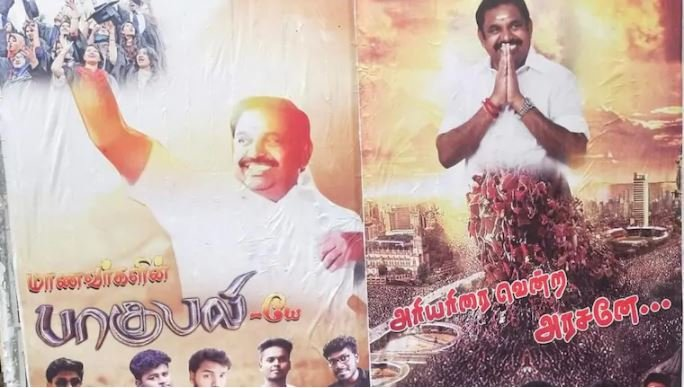 Tamil Nadu CM called Bahubali for cancelling exams, students thanked with poster