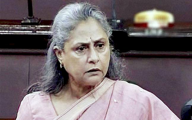 Jaya Bachchan gives Zero Hour notice to discuss conspiracy to defame Bollywood