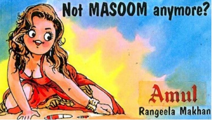 25 years after Amul topical on Urmila Matondkar in Rangeela, divided India is outraged