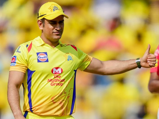 CSK captain to become most capped player in the history of IPL