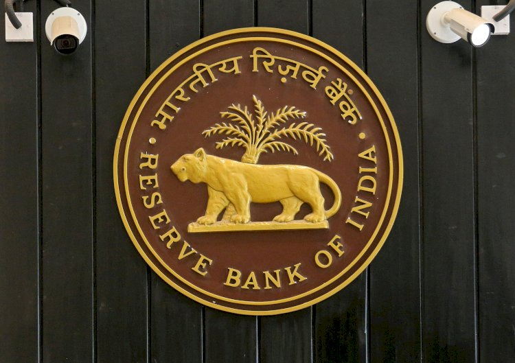 RBI to hold policy meeting from October 7 to October 9