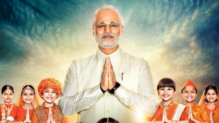 PM Narendra Modi biopic to re-release on October 15