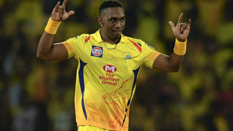 IPL 2020 : CSK Dwayne Bravo ruled out with groin injury