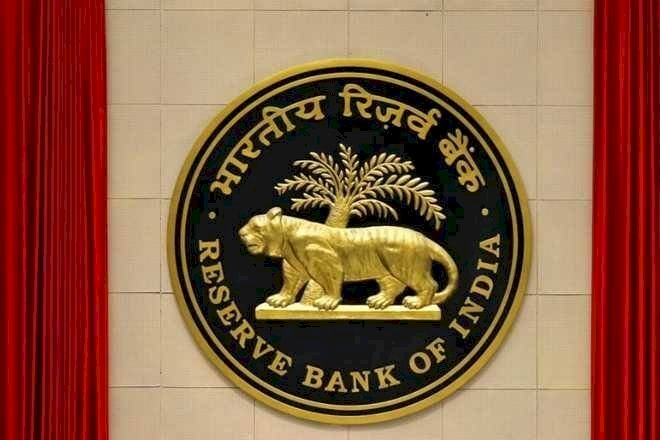 RBI extends Trading hours for Money market, Effective from November 9