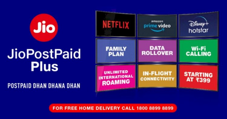 Jio will help Netflix gain 4.6 million paid subscribers in India by the end of 2020