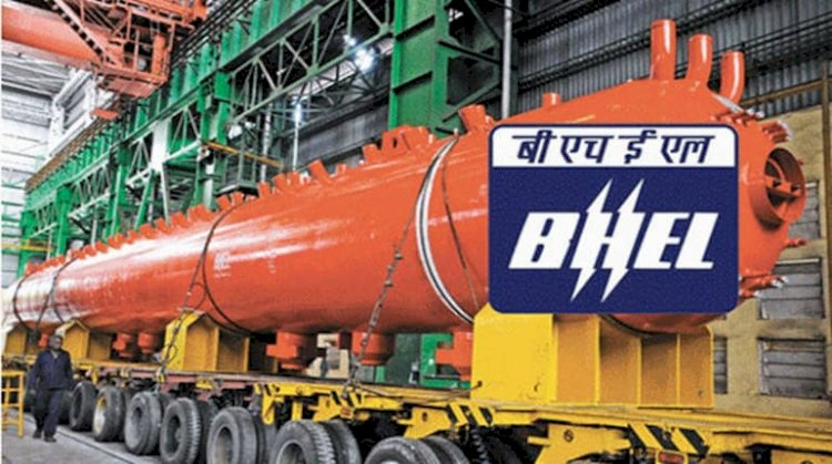 BHEL share price falls 2% on Q2 loss of Rs 552.38 crore